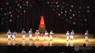 Arraial do Século 2017 – Danças