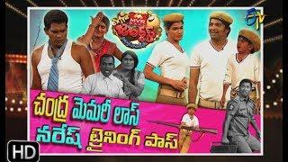 Video Extra Jabardasth| 8th December 2017  | Full Episode | ETV Telugu MP3, 3GP, MP4, WEBM, AVI, FLV Desember 2018
