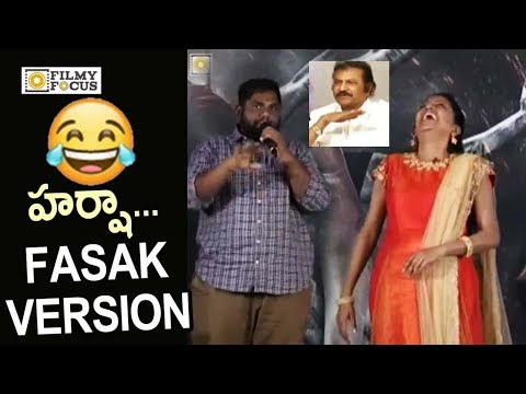 Viva Harsha Funny Imitation of Mohan Babu's Fasak Dialogue : Hilarious Video - Filmyfocus.com