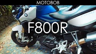 2. BMW F800R Ride & Review (2015-2017)