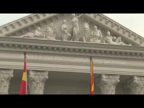 Σκόπια: Αφαιρέθηκε η «δημοκρατία της Μακεδονίας»
