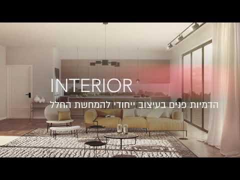 סרטון תדמית | AMMS
