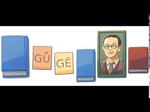 झोऊ यागुआंग का 112वां जन्मदिन (Zhou Youguang's 112th Birthday)