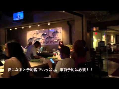 【Oahu restaurants】Roy's Waikiki Hawaiian cuisine Restaurants in Oahu Hawaii