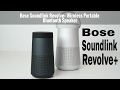 Bose Soundlink Revolve+ Wireless Portable Bluetooth Speaker First Look n Testing - Futuremakers2020