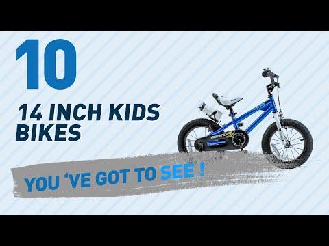14 Inch Kids Bikes // New & Popular 2017