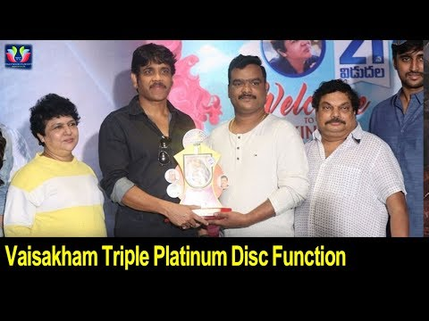 Vaisakham Movie Triple Platinum Disc Function | Harish | Avanthika | TFC Film News
