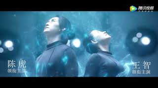 Nonton Kung Fu Traveler                2       2017 Sci Fi Action Trailer Film Subtitle Indonesia Streaming Movie Download