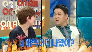 【TVPP】Kyu-Hyun(SuperJunior)- Fact abuse to Gura, 규현 â€...