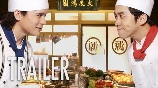 Nonton The Soul of Bread - OFFICIAL TRAILER - Taiwanese Love Triangle Film Subtitle Indonesia Streaming Movie Download