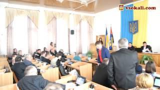 ХVІІ сесія VІІ скликання Сокальської районної ради ч.4