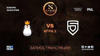 Kinguin vs PENTA, DAC EU Qualifier, game 2 [CrystalMay]