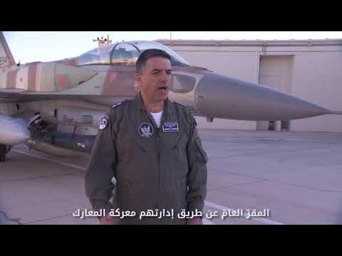 ישראל היא שתקפה והשמידה את הכור הגרעיני בסוריה