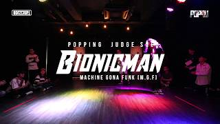 Bionic Man – POP9U vol.3 Judge Solo