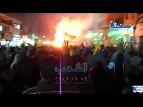 """شاهد """"بروفة"""" رائعة لتظاهرات 28 نوفمبر بميدان المطرية"""