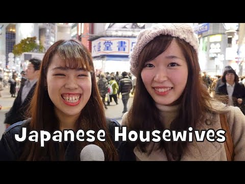 Do Japanese Girls Want to be a Housewife (Interview) (видео)