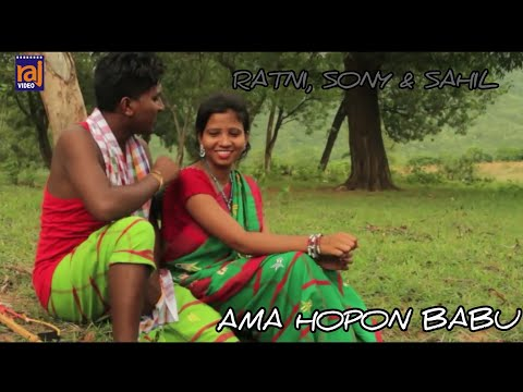Video AMA HOPAN BABU ! NEW SANTALI HD VIDEO SONG OFFICIAL ! download in MP3, 3GP, MP4, WEBM, AVI, FLV January 2017