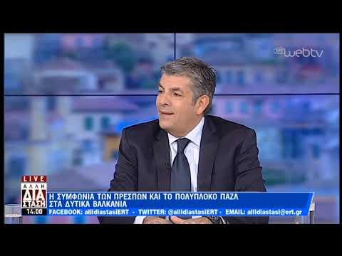 Ο Χρήστος Καραγιαννίδης και ο Θεόδωρος Παπαθεοδώρου στην «Άλλη Διάσταση» | 16/01/19 | ΕΡΤ