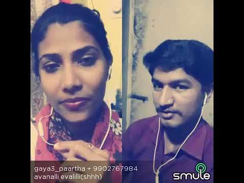 Video Avanalli evalilli shhha film song download in MP3, 3GP, MP4, WEBM, AVI, FLV January 2017