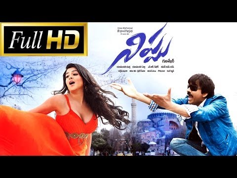 full length movies - Nippu Full Length Telugu Movie Movie: Nippu Cast: Ravi Teja, Deeksha Seth, Srikanth, Bhavana, Mukul Dev, Pradeep Rawat, Brahmanandam, Rajendra Prasad, Direct...