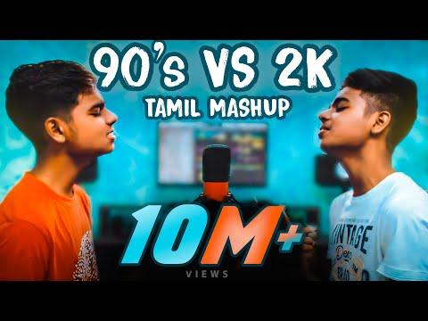 90's Vs 2K Kids Tamil Songs Mashup | MD