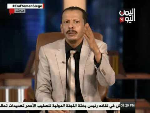 اليمن اليوم 18 4 2017
