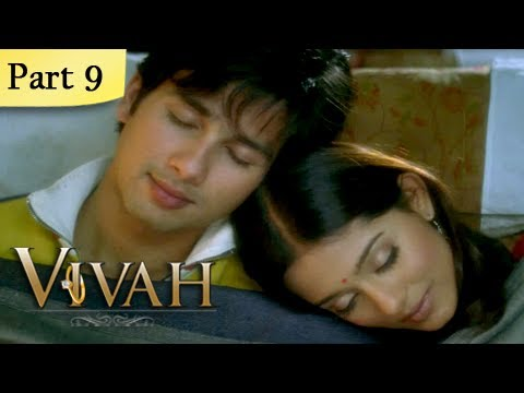 Video Vivah Full Movie | (Part 9/14) | New Released Full Hindi Movies | Latest Bollywood Movies download in MP3, 3GP, MP4, WEBM, AVI, FLV January 2017
