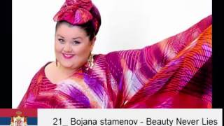 Eurovision Song Contest 2015 Reminder: I didn't listen a song in full (except France). I let myself a little suspense for discover all the songs in full for ...