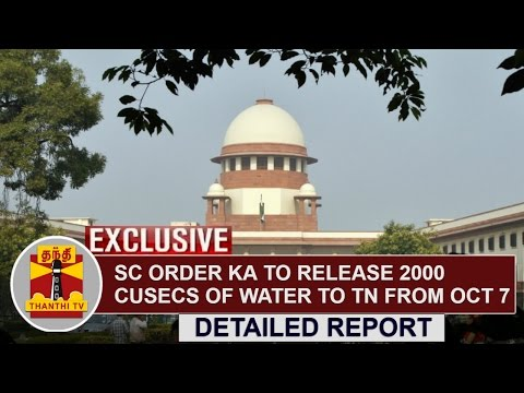 Detailed-Report-SC-orders-KA-to-release-2000-cusecs-water-to-TN-from-Oct-7-to-Oct-18-Thanthi-TV