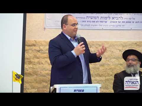 ראש עיריית בת ים בעצרת התעוררות טז סיון