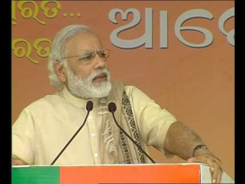PM Modi at Vikas Parv Rally in Balasore, Odisha