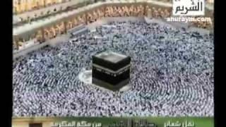 سورة التوبة وسورة مريم سعود الشريم صلاة الفجر 1430 هــ