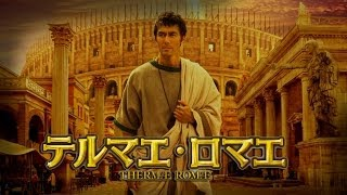 Nonton                                 Thermae Romae   Giapponesi Nell Antica Roma    Matcha Latte Film Subtitle Indonesia Streaming Movie Download