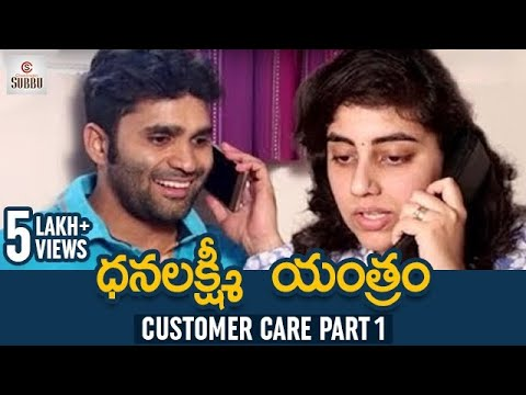 Customer Care Comedy | Latest Telugu Comedy Videos | Chandragiri Subbu