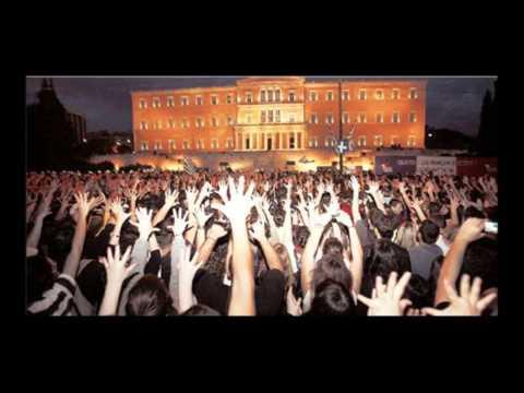Ypoxthonios - Kante oloi ena Ntou (видео)