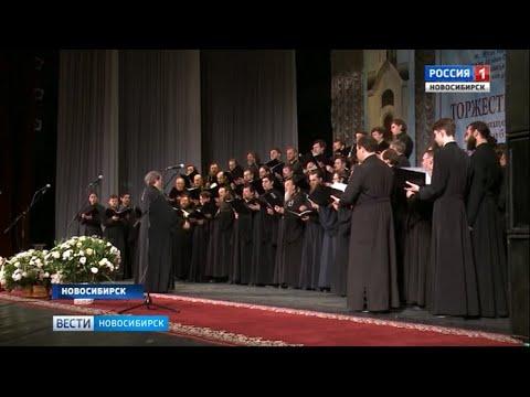 Новосибирская епархия РПЦ отметила 95-летие (видео)