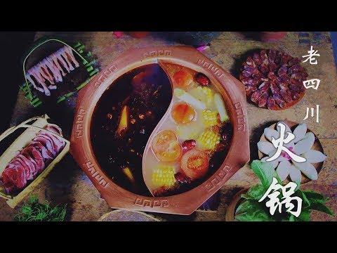 Nothing you can't solve with a traditional Sichuan hot pot这世界上没有什么事情是一顿地道老四川火锅解决不了的 - Thời lượng: 5:02.