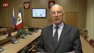 В Новгородской области завершился Единый день голосования
