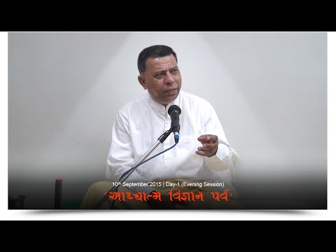 Video (10th September'2015) Paryushan Parva - [Evening] download in MP3, 3GP, MP4, WEBM, AVI, FLV January 2017