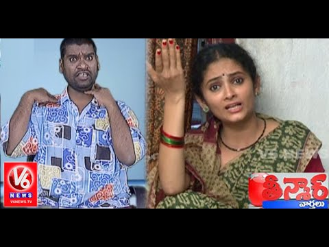 Bithiri Sathi Funny Conversation With Sujatha Over Hyderabad Floods | Weekend Teenmaar