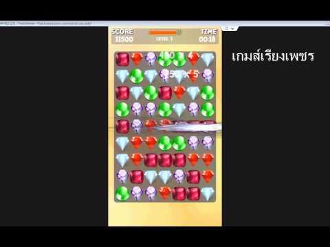 Video of Diamond match game