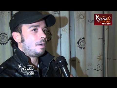 هكذا تحدث ماهر عصام عن دور الفنانين في توعية الشعب المصري بعد الثورة