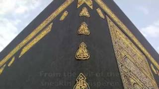 Shaykh Adil Al Kalbani - 114: Surah An Naas