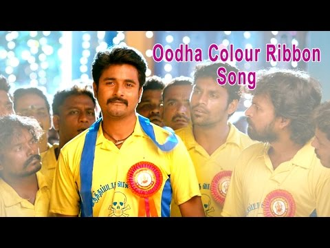 VVS – Ootha Colour Ribbon Song
