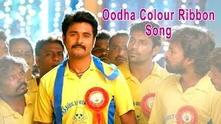 Oodha Colour Ribbon Song
