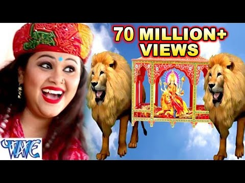 Video डोली चढ़ी चलली मईया - Doli Chadhi Chalali - Anu Dubey - He Jagtaran Maiya - Bhojpuri Devi Geet 2018 download in MP3, 3GP, MP4, WEBM, AVI, FLV January 2017