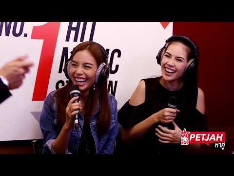 3 นางงามจากเวที Miss Thailand World จะมาเผยเรื่องลึกเรื่องลับในวงการนางงาม ในรายการเพชรจ้าหาคู่