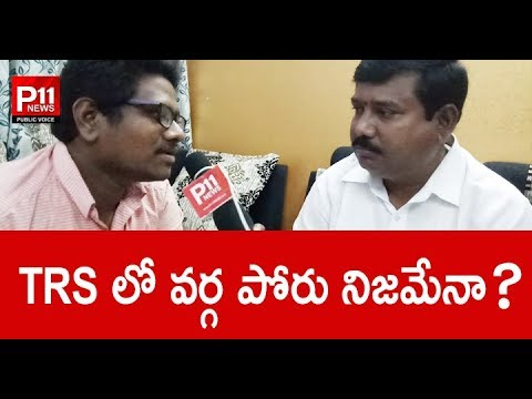 Tavidabaoina Giribabu | Uppal TRS Leader | Public vs Politics | Interview-2 | P11 NEWS