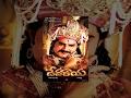 Video: Devaraya Telugu Full Length Movie : Srikanth,Meenakshi Dixit,Vidisha : Tollywood Super Hit Movie