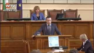 Янаки Стоилов не е гласувал за Пеевски